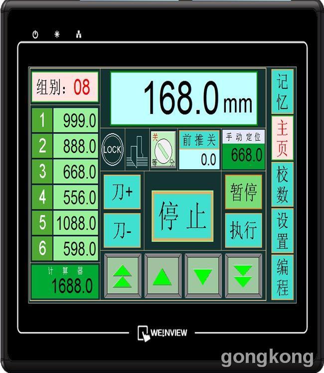 切纸机电脑程控器-专业自动化论坛-中国工控网