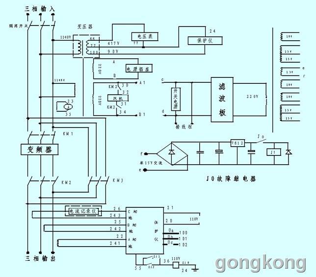 自动抽油烟机电路图