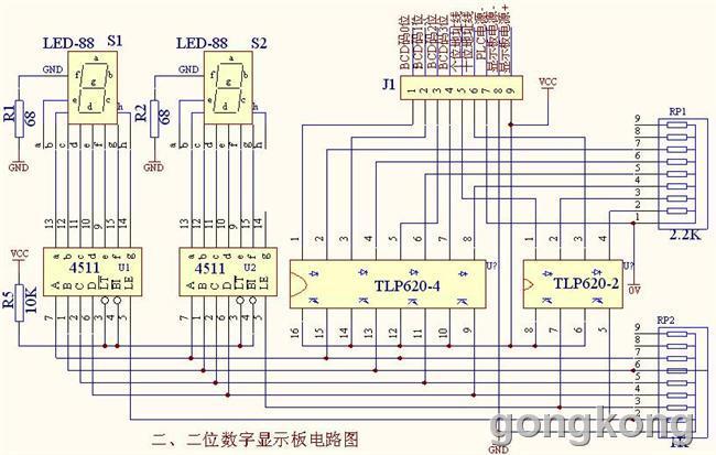 由于cos电路电源电压最高18v,而plc输出为24v,故选用光电耦合器件tlp