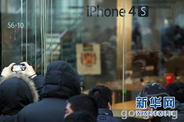 大悦城苹果专卖店_iphone4s上市,引发果粉疯狂-专业自动化论坛-中国工控网论坛