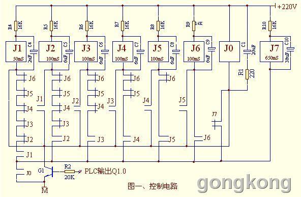 用硬件电路配合PLC编程可解决较难命题的实例的详细解析