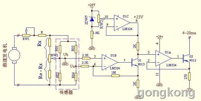 支路为传感器调零电路