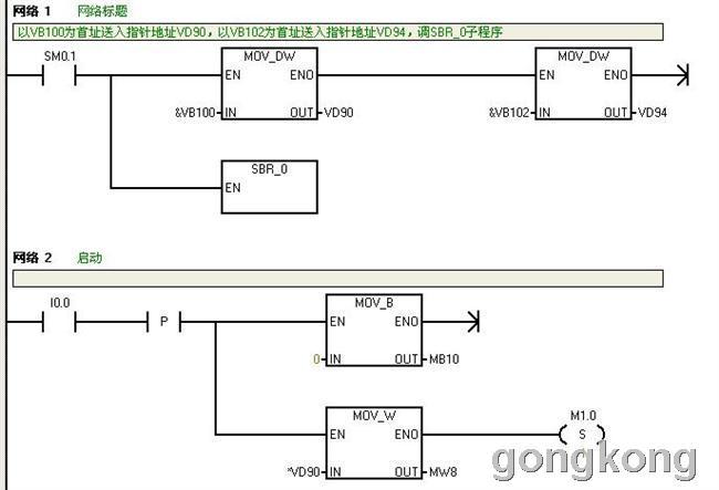 电路 电路图 电子 设计 素材 原理图 650_443