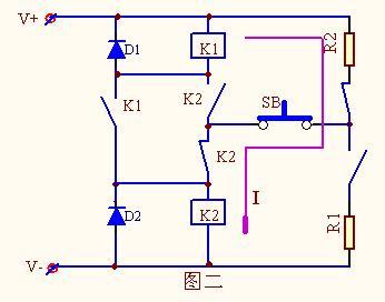 见图二: 抬起按钮,k2失电断开,电路回复原始状态.即11楼的电路状态.