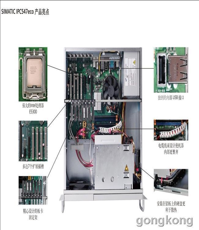 华普信工控机 嵌入式工控机 如WindowsXP系统还有