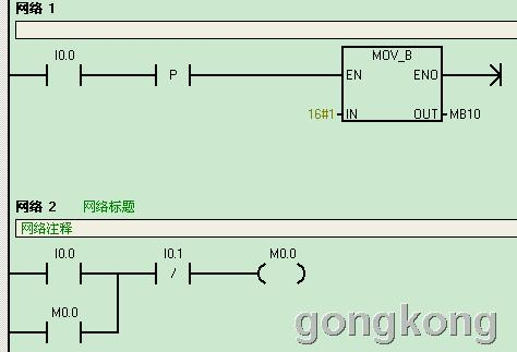西门子s7-200plc 彩灯控制程序