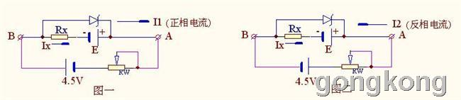 一道电路分析计算题求解