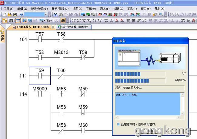 gx works 2 离线仿真(初学必备)-专业自动化论坛