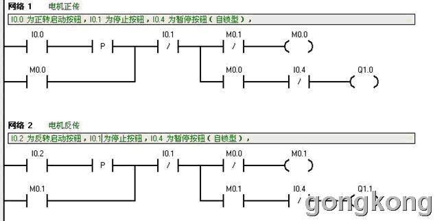 555定时器产生矩形波电路图