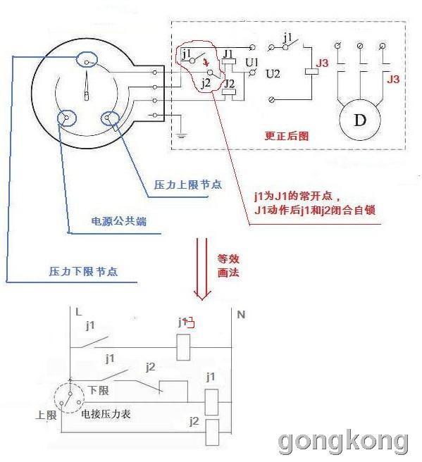 电接点压力表接线-专业自动化论坛-中国工控网