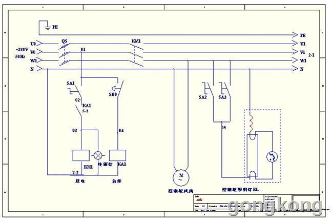 plc控制步进电机系统设计报告