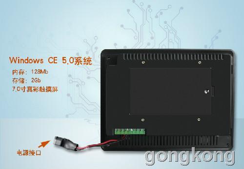 选用865GV845GV等工控产品组成整个控制系统 研祥工业平板电脑