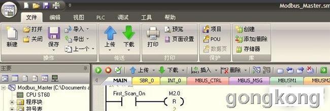s7-200 smart plc 编程软件——step-s7 200 smart编程软件