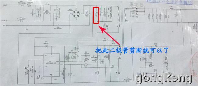 直流24v开关电源问题-专业自动化论坛-中国工控网
