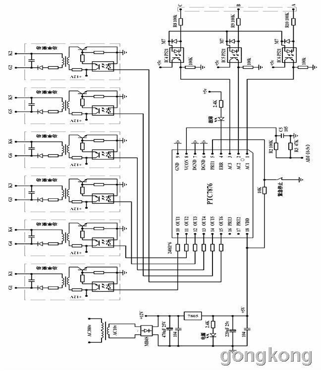 跳闸原因:经可控硅移相后,交流电压波形正负半周不等,产生了直流
