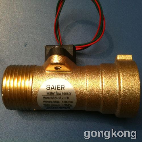 水流传感器