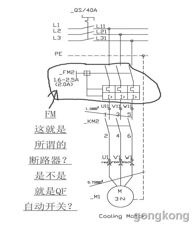 数控车mm葫芦图纸展示