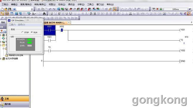 gx works2的模拟部分-专业自动化