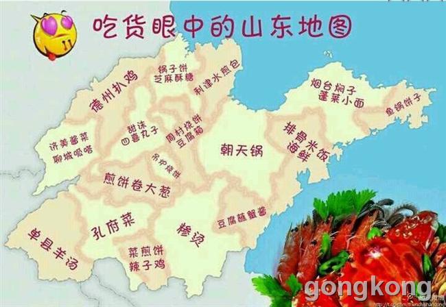 吃货眼中的山东地图-专业自动化论坛-中国工控网