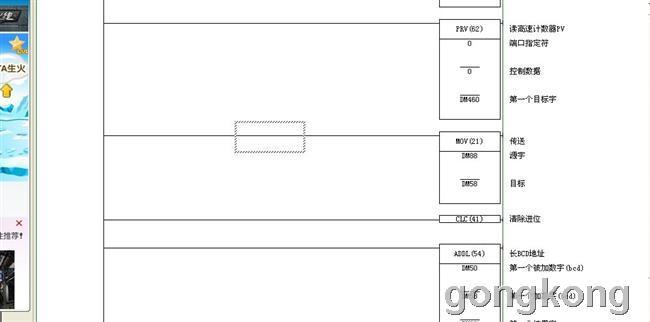 工控家园 工控论坛 产品 plc 信捷plc  欧姆龙欧姆龙用信捷的怎么编程
