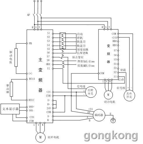图4 电气接线图