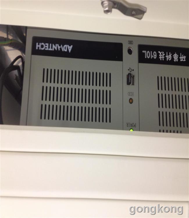 15寸工业触控电脑一体机 研华平板电脑 7寸—22寸工控主机