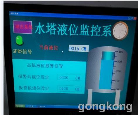 组态王在远程水塔液位监控的应用-专业自动化论坛