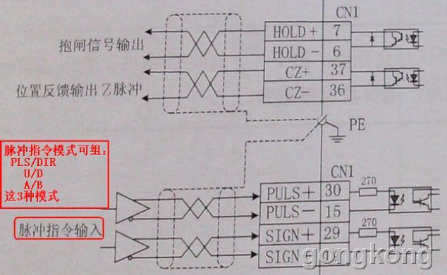 电路 电路图 电子 原理图 634_391