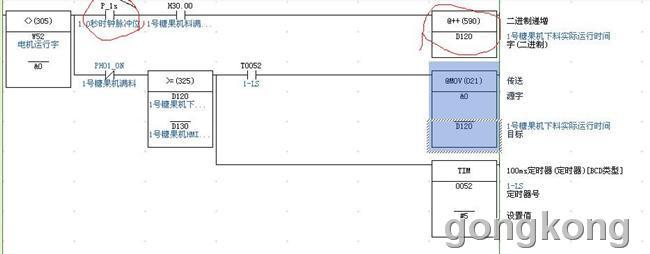 用PLC 自带的1S脉冲计时,保存在D区