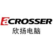 深圳市欣扬通电子有限公司