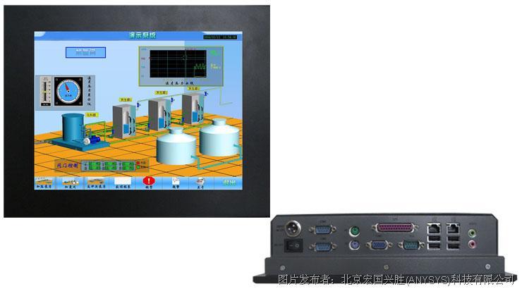 【宏国兴胜】AWS-104TE-N270  工业触摸平板电脑
