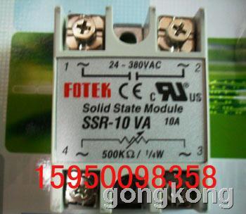 ssr-10va固态继电器