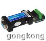 三旺通信 SW485C RS-232/485或RS-232/422接口转换器