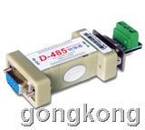 三旺通信 D-485 RS-232/485接口转换器