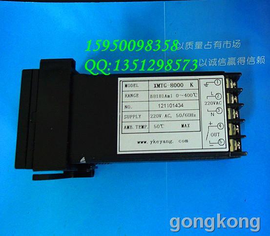keyang xmtg-8000k温控器