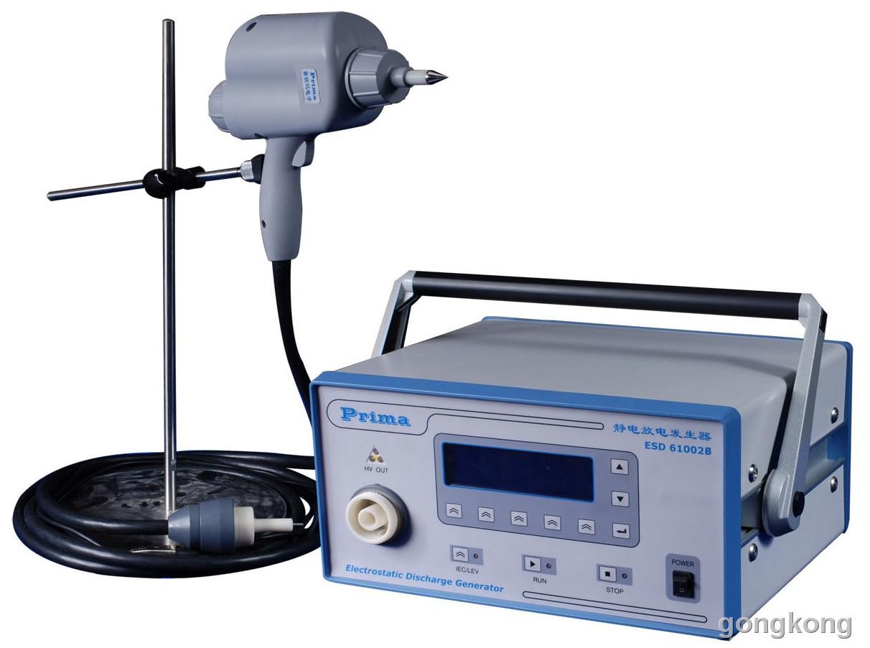 10kv静电发生器-10kv静电发生器批发、促销价格、... - 阿里巴巴