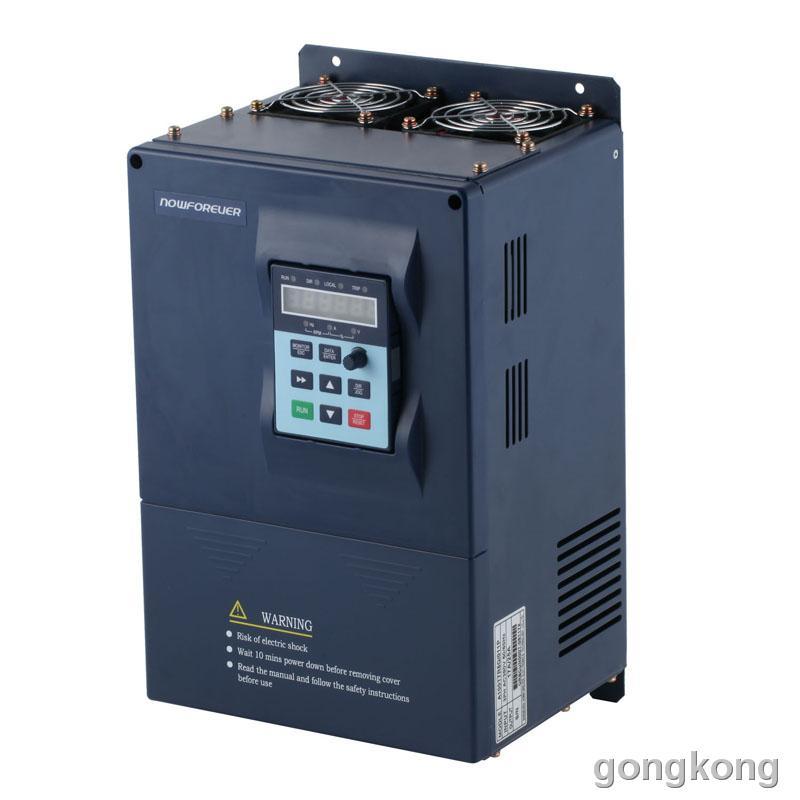 南方安华 a100通用型变频器(7.5~15kw)