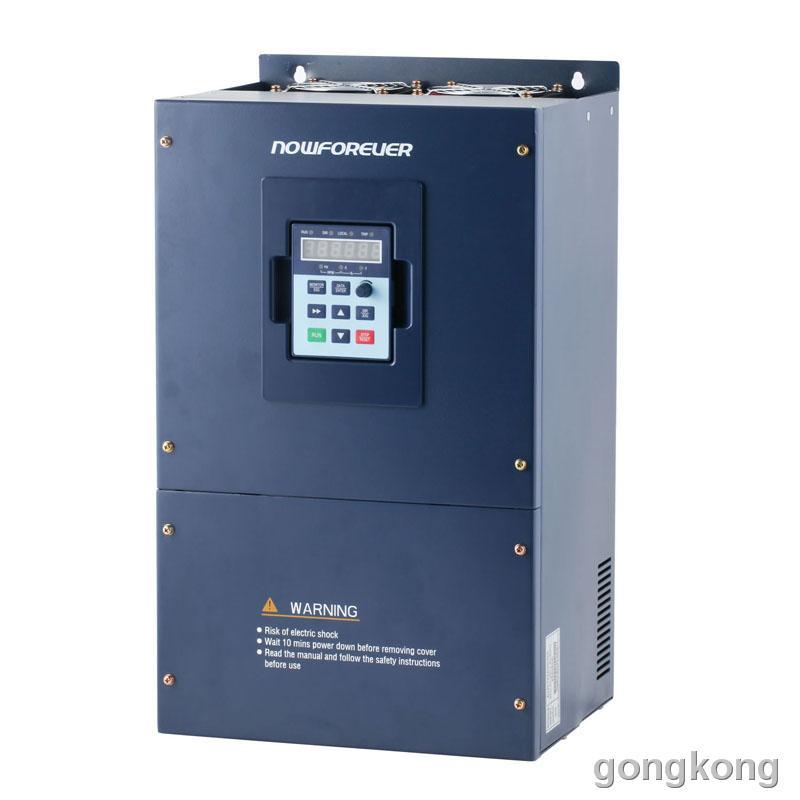 南方安华 a100通用型变频器(18~30kw)