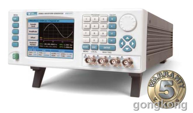 任意波形/函数/波形信号发生器