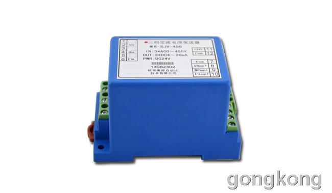 单相交流电压传感器变送器图片