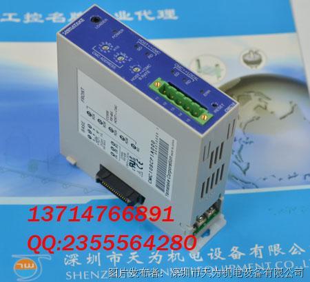 日本山武  CMC10BCP1A000  通讯控制器