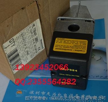 HONEYWELL霍尼韦尔  ML7984A3001  电动阀门执行器