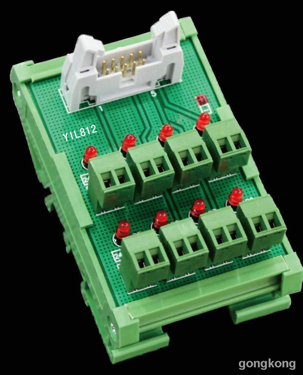 ��(��l$yil_plc模块 计数模块 通讯模块 继电器模组块yil812