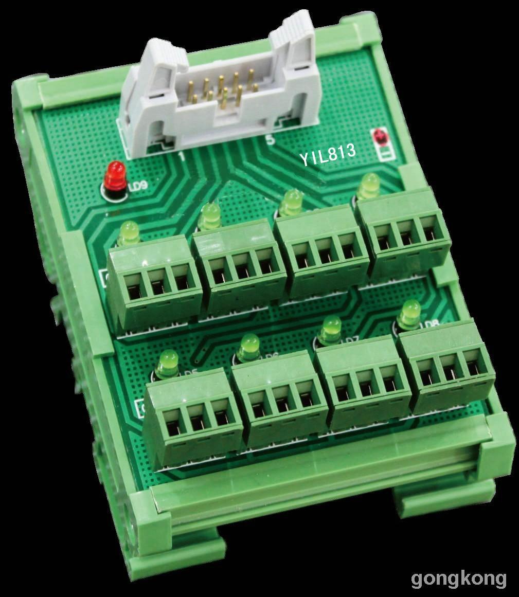 ��(��l$yil_继电器模组yil813 plc模组