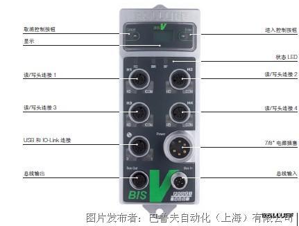巴鲁夫  新一代BIS V系列RFID控制器