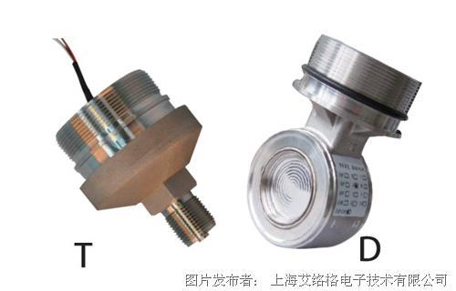 艾络格 ASP301压力传感器