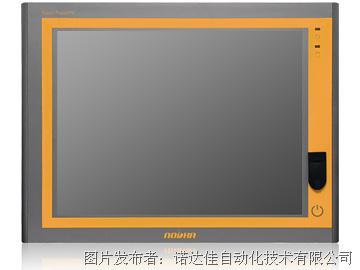 升级版工业平板电脑