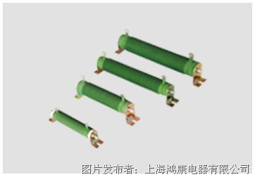 波纹电阻器(RXHG)