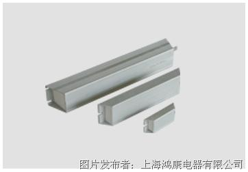 鸿康 铝壳电阻器(RXLG)