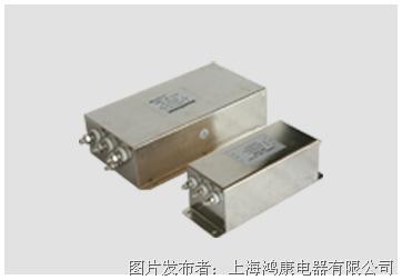 鸿康 输出滤波器(RFO)